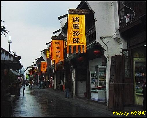 杭州 吳山天風景區 (清河坊) - 010