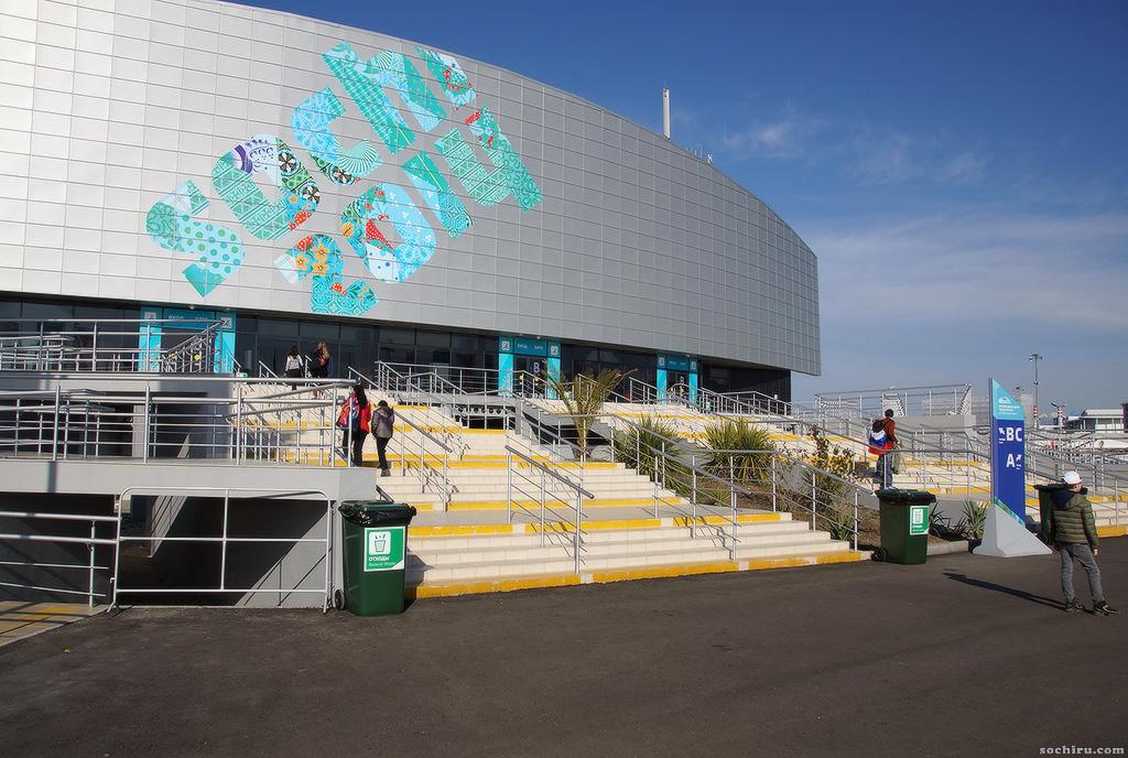 Кёрлинговый центр Ледяной куб