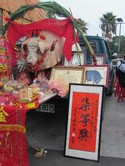 舉辦神豬重量比賽的廟宇或場合,常有政治人物現身,以示親近選民,甚至頒發獎牌、匾額,等於鼓勵,助長虐養、虐殺神豬行為。(圖片:台灣動物社會研究會)