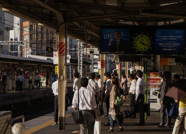 Railway station in Tokyo