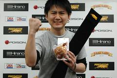 2014.04.13 01_Hazama