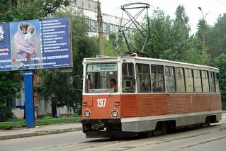 Tranvía de Irkutsk Irkutsk, la venecia siberiana de Rusia - 13830401165 9139ec6dde n - Irkutsk, la venecia siberiana de Rusia