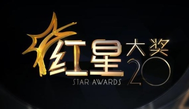star-awards-jpg