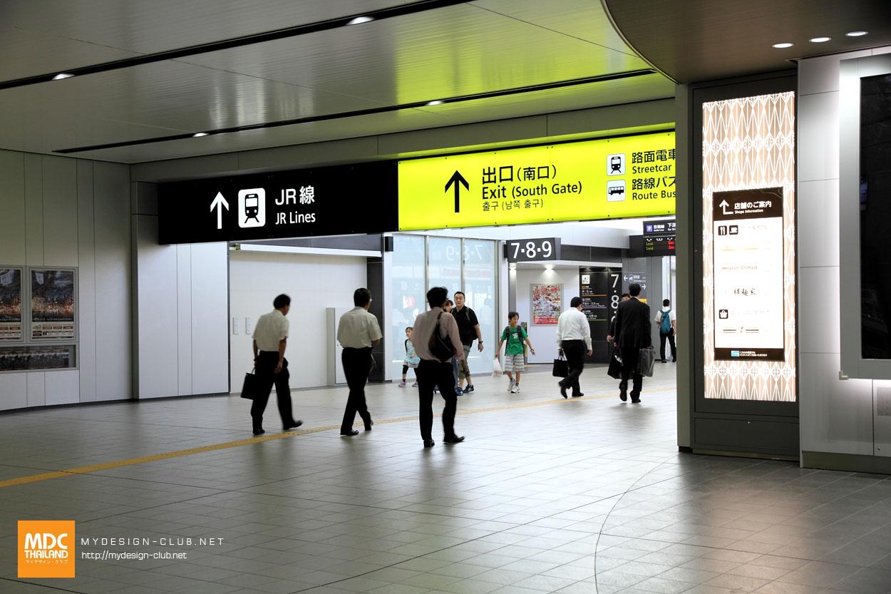 MDC-Japan2015-361