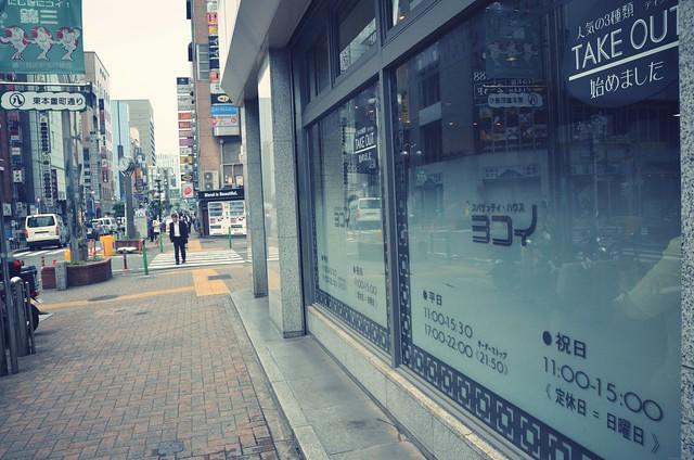 Yokoi_2