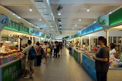 shopping, supermarket, building, outlet store, food court, retail-store,