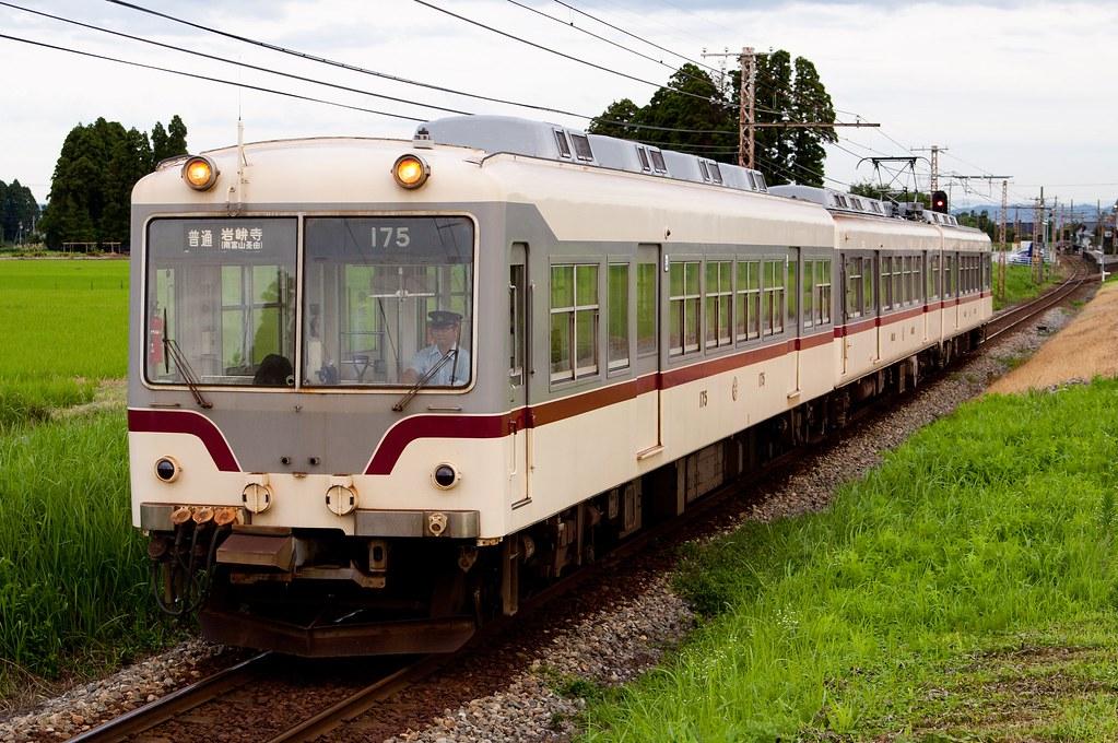 Toyama Chiho Railroad 170+10020