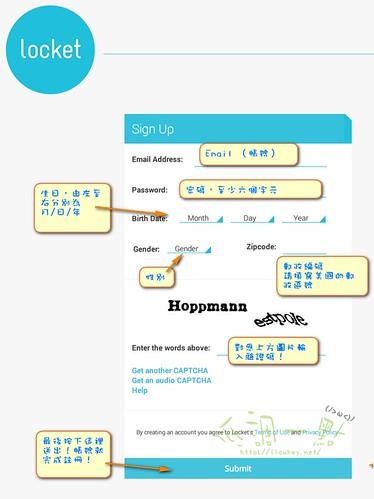 ilowkey.net-20130722008.png