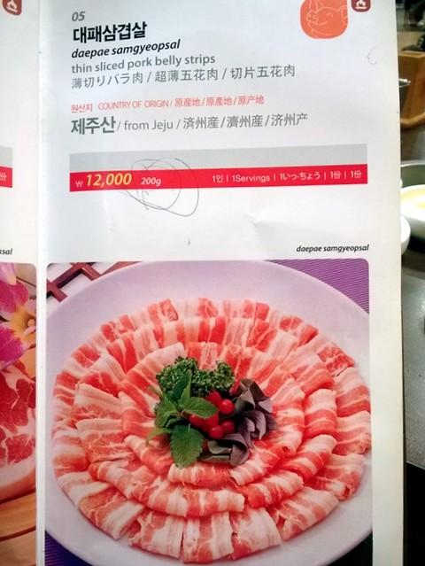review - Jeju Island - Local food - Black Pork Heuk Dwaeji Street -005