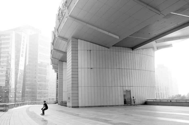 City skater