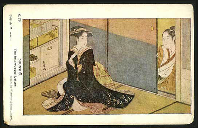 Japanese women, Japanese, women, Jap, Nipponese, Japanese painting,