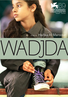 The poster for Wadjda, which features the young star lacing up her shoes