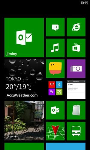 Lumia 1020 Live Tile