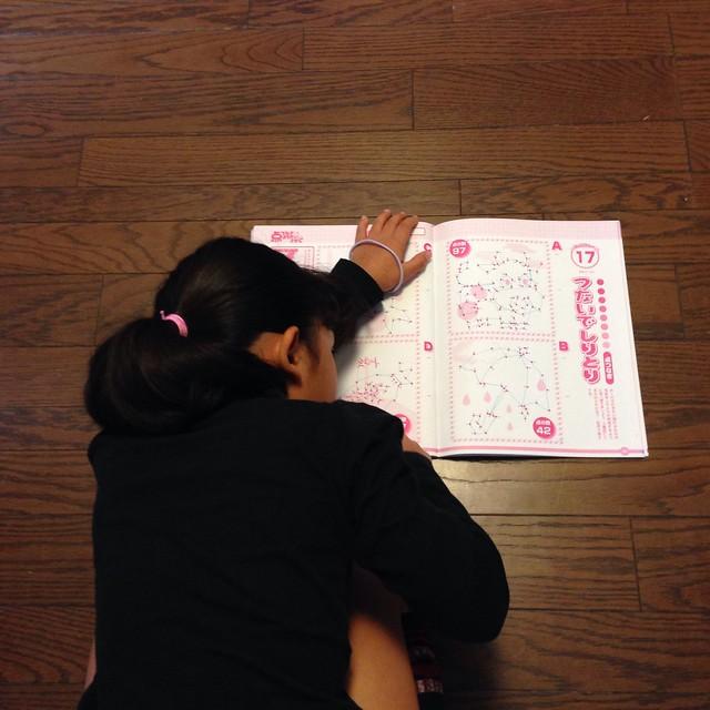 台風で登校が11:30なので暇つぶしにパズル