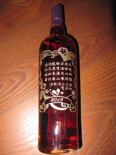 10-酒瓶雕刻-麥卡倫精選紫鑽-背面