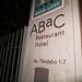 Small photo of ABaC Restaurant & Hotel