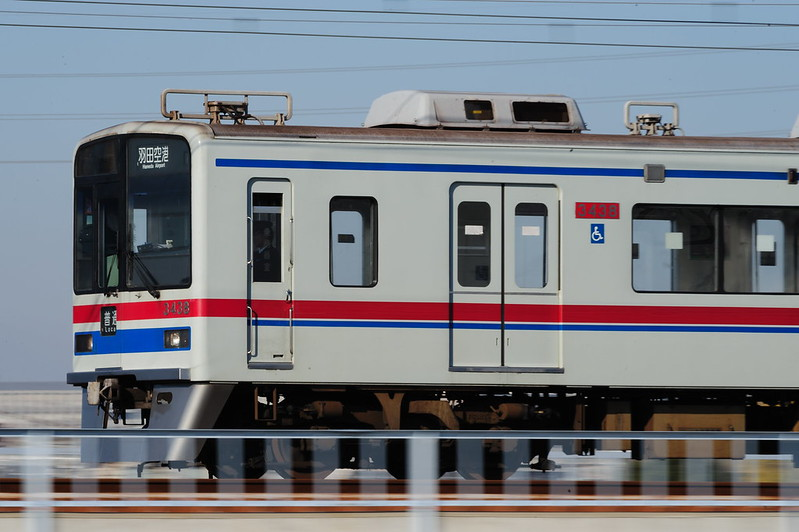 Class 3400