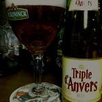 ベルギービール大好き!! デ・コーニンク トリプルダンヴェルス De Koninck Triple d'Anvers