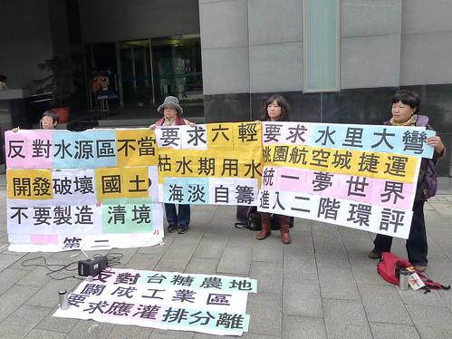 民間團體帶著海報,關心環評大會