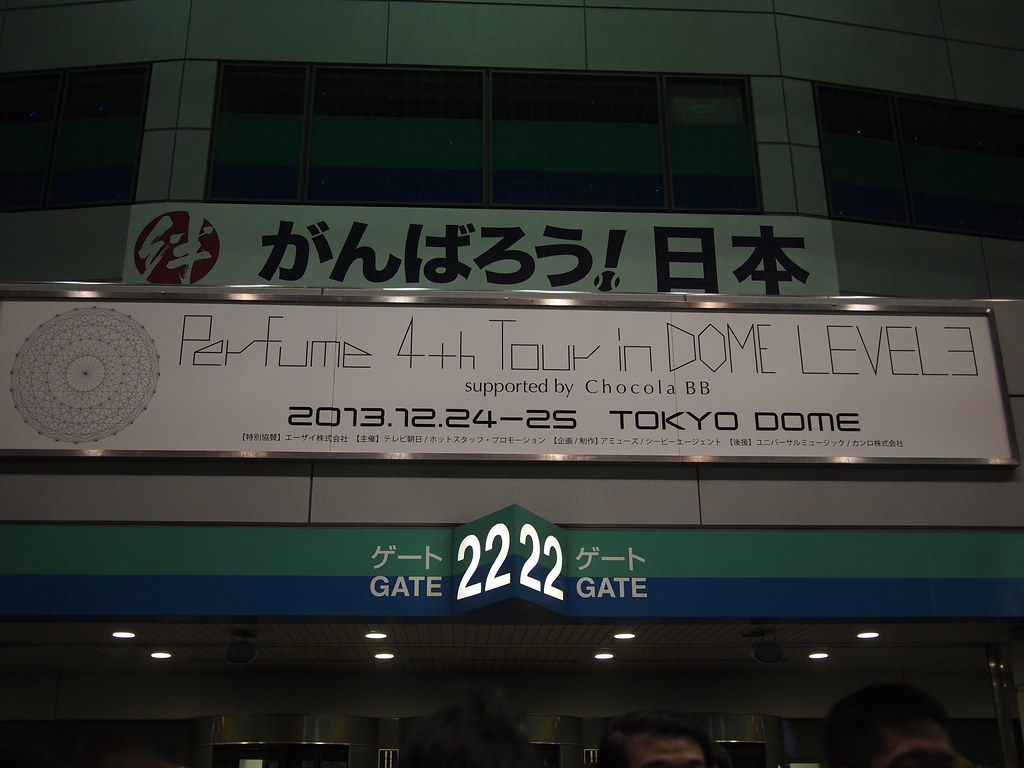 PC249856