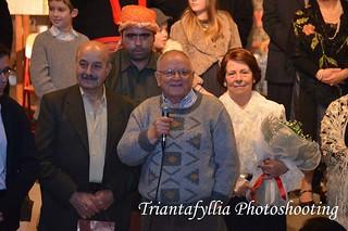 Ένωση ρουμελιωτών Νέας Ιωνίας αφιέρωμα στον Φώτη Κόντογλου Χριστούγεννα