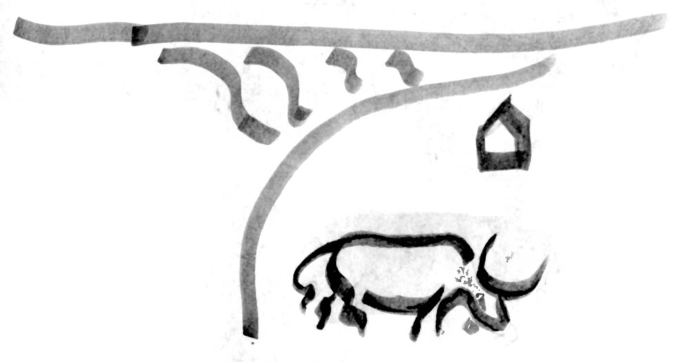 Cow, tree, hut