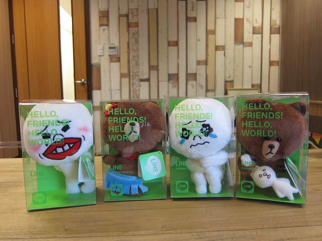 Line plush toys