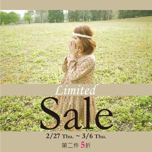 Sale500