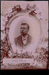 Mizpah, English Memorial Albumen Cabinet Card, Circa 1895