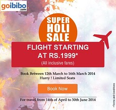 Super Holi Sale on Domestic Flights is ON!