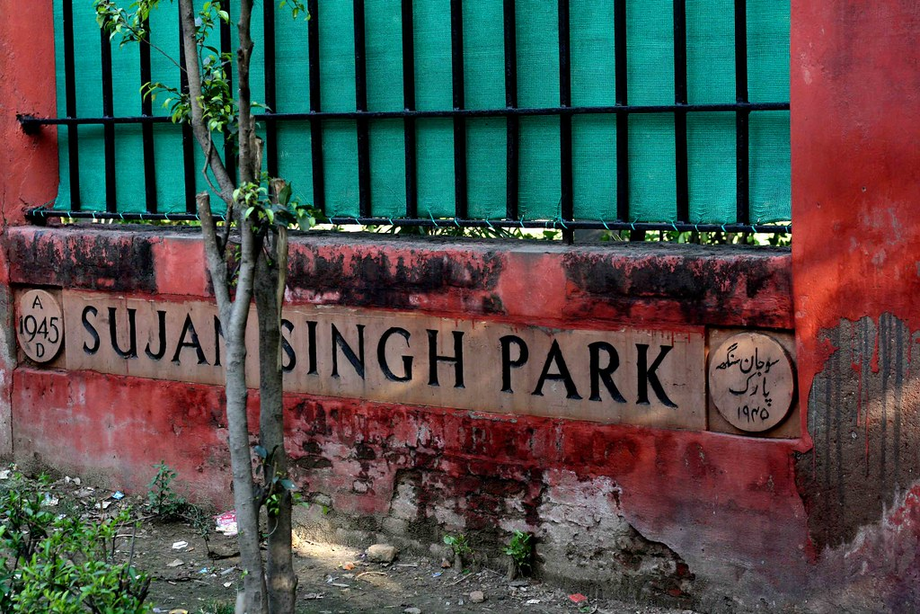 City Neighborhood - Sujan Singh Park, Central Delhi