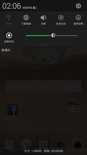 Screenshot_2014-05-27-02-06-42-998