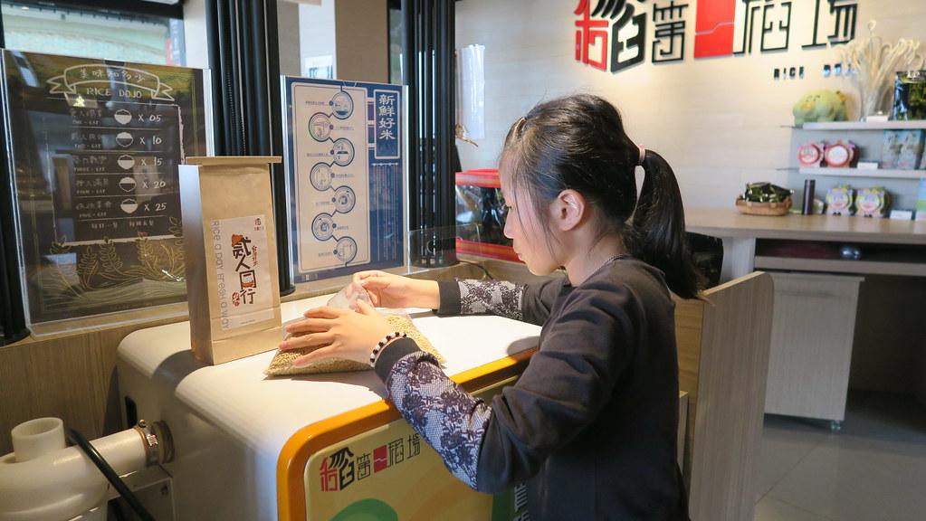 東遠碾米工廠 (34)