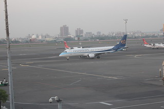 高雄國際機場 Kaohsiung International Airport