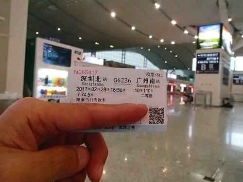 我愛中国 - naniyuutorimannen - 您说什么!