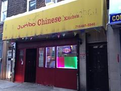 Jumbo Chinese Kitchen, New York City