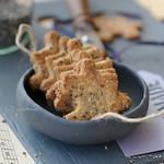 sajtos-chias keksz