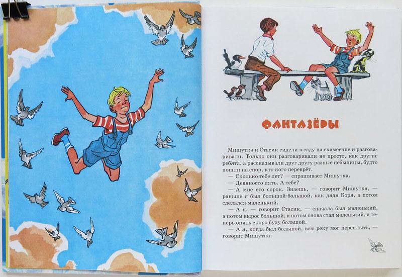 Обучение детей читать на английском языке