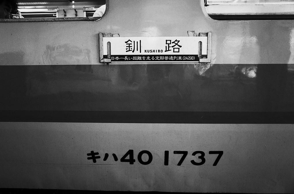 GR005965.JPG