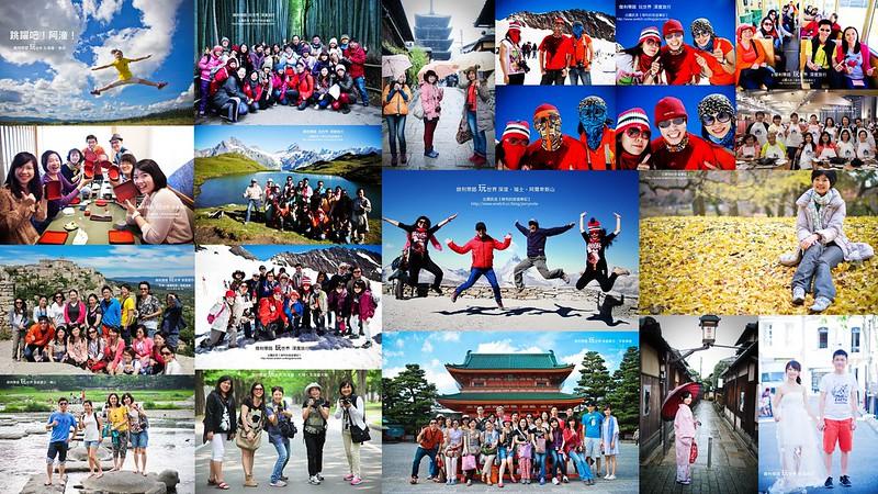 2013 FB 攝影精選