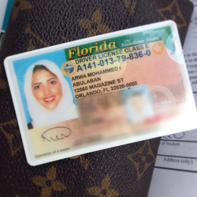 Blog archives teningflav1987 for Broward motor vehicle registration