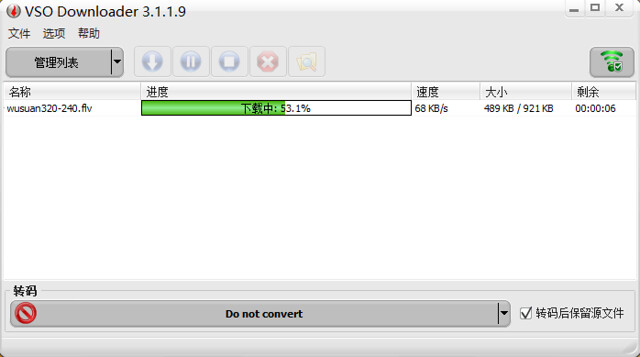 VSO Downloader 3.1.1.9