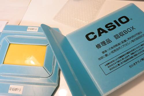 CASIO電池交換