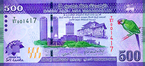 Sri LAnka commemorative Rs. 500 currency note