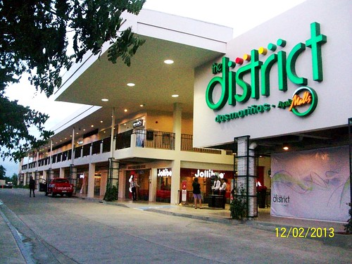 The District Dasmarinas