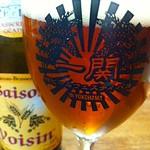ベルギービール大好き!! セゾン・ヴォワザン Saison Voisin