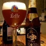ベルギービール大好き! レフ・ロイヤル Leffe Royale@麦潤