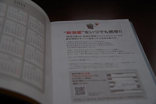 IMGP6505