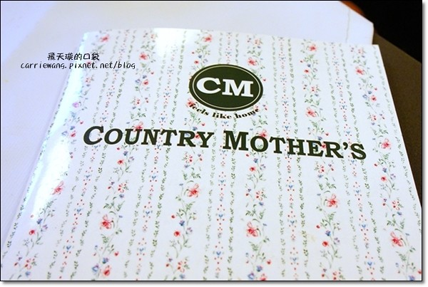Country Mother's (6)