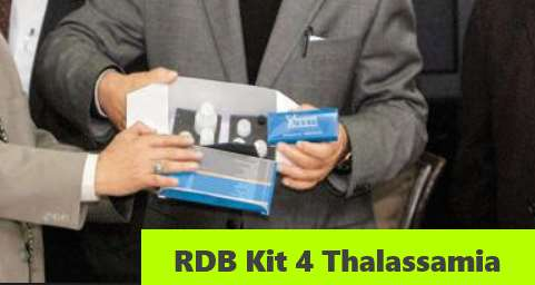 RDB kit thalassamia